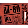 M-80 IPA - Beer Recipe Kit